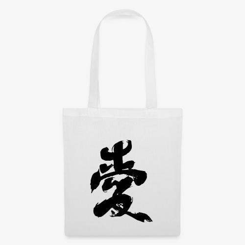 Japanese Kanji - Borsa di stoffa