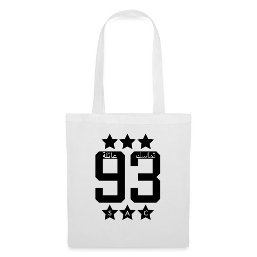 93 Design - Stoffbeutel