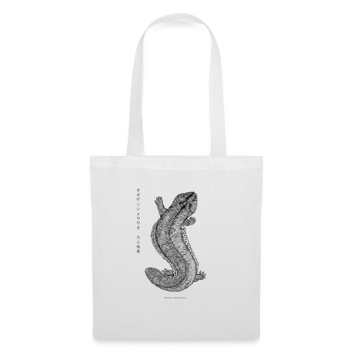 Japanese giant Salamander (Andrias japonicus) - Mulepose