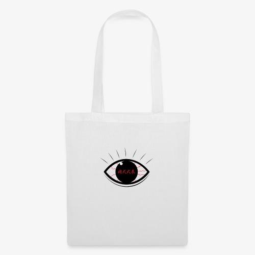 Hooz's Eye - Tote Bag