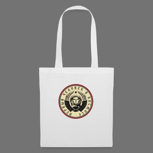 Cosmonaut 4c - Tote Bag