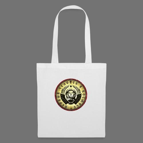 Cosmonaut 4c retro (oldstyle) - Tote Bag