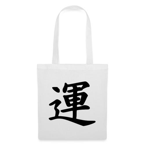 chancekanji - Tote Bag