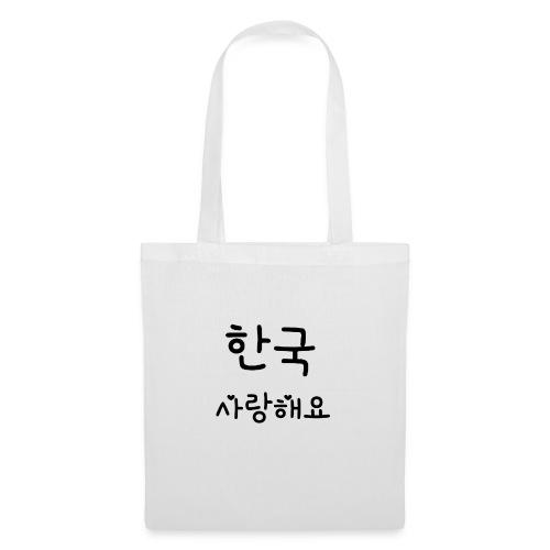 korea love - Stoffbeutel
