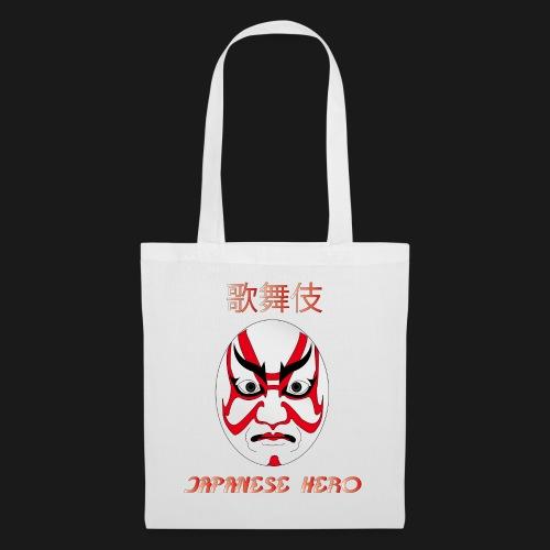 Tachiyaku - Tote Bag