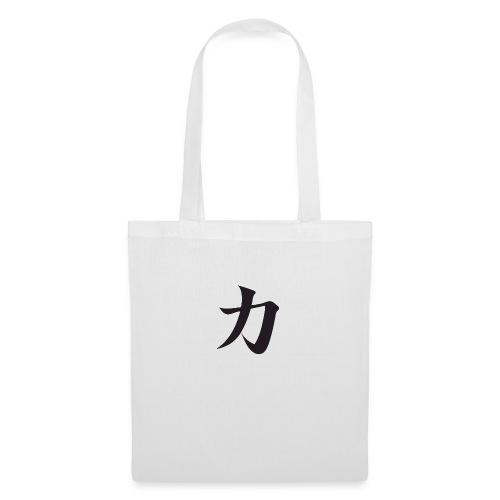 Katana - Tote Bag
