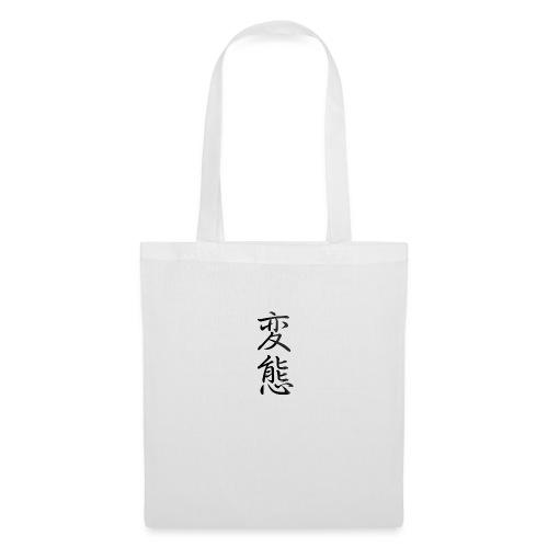 Japanese Kanji - Sac en tissu