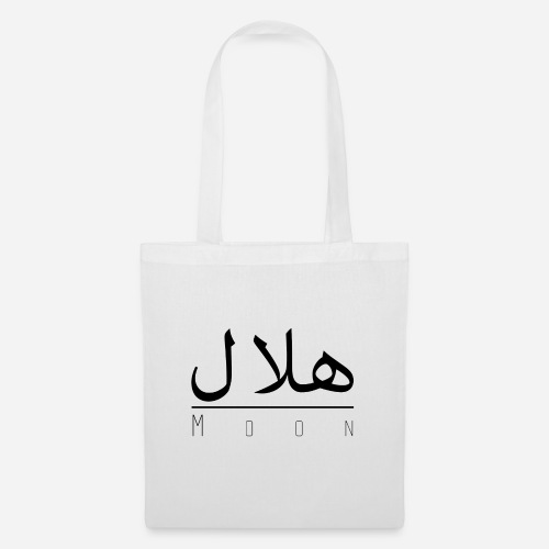 Arabic Moon - Tote Bag