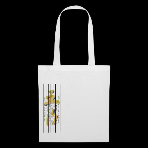 Japanese - Tote Bag