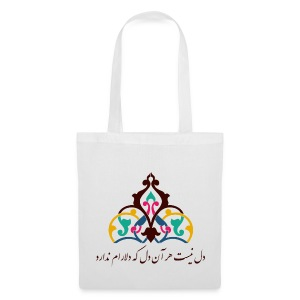 Molana design - Tote Bag