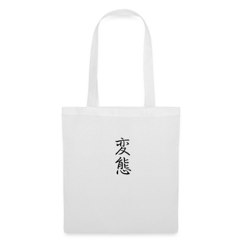 Japanese Kanji - Tote Bag