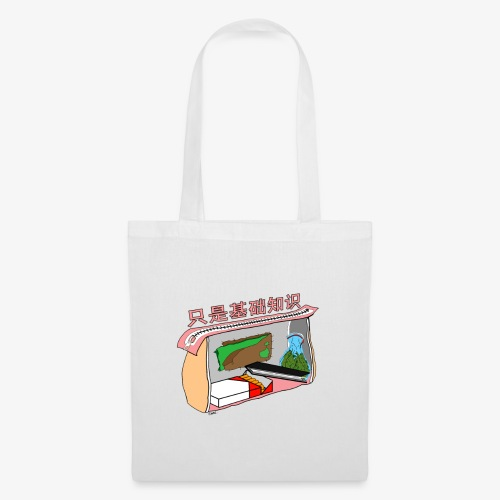 Juste l'essentiel - Tote Bag