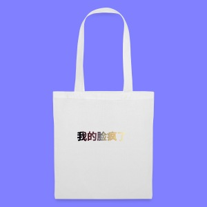 FMG SIGNE CHINOIS DEGRADE - Tote Bag