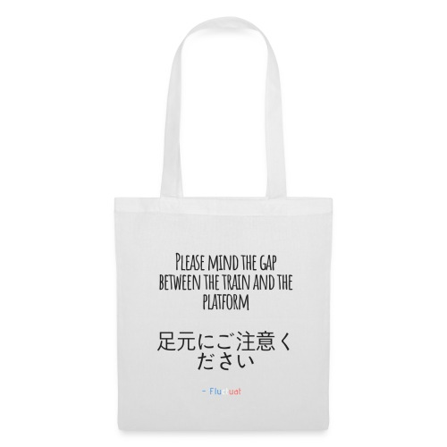 Please Mind - English & Japanese - Tote Bag
