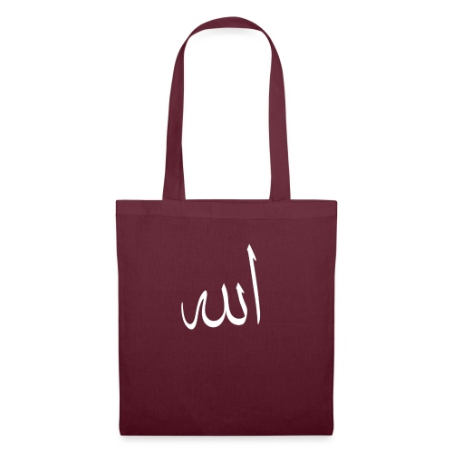Allah - Tote Bag