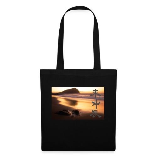 Sunrise - Bolsa de tela