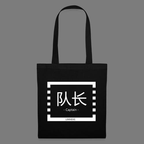 - Captain - - Tote Bag