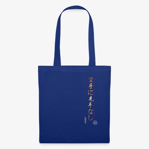 karate ni sente nashi version 2 - Tote Bag