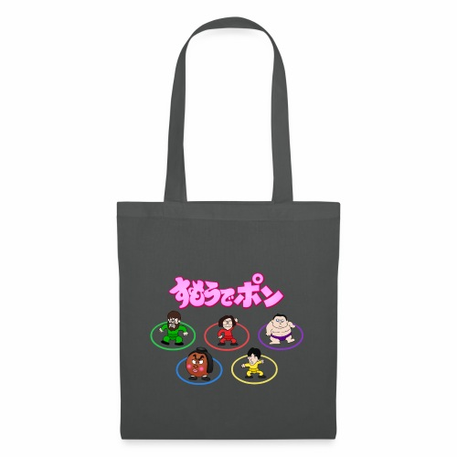 Sumo Rings - Tote Bag