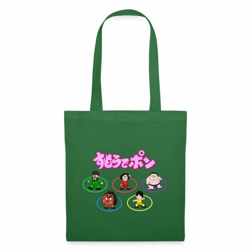 Sumo Rings - Tote Bag