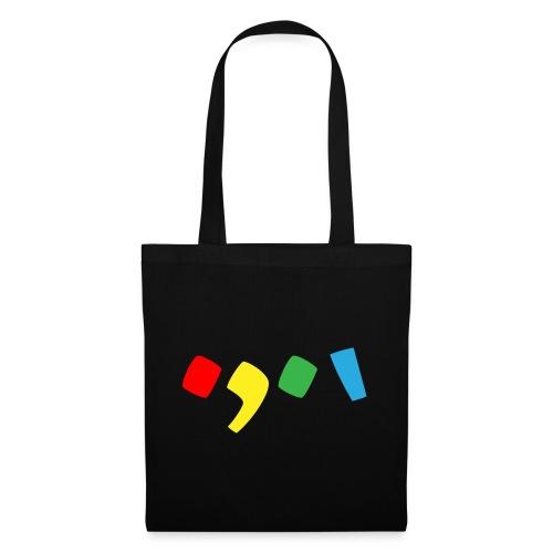 Tjien Logo Design - Accents - Tas van stof