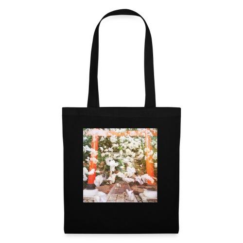 見ぬが花 Imagination is more beautiful than vi - Tote Bag
