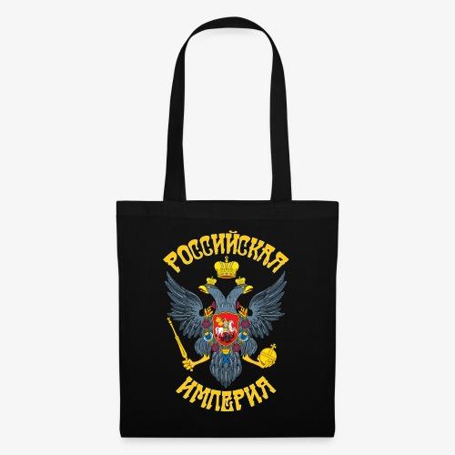 Wappen des Russischen Imperiums Russland - Stoffbeutel