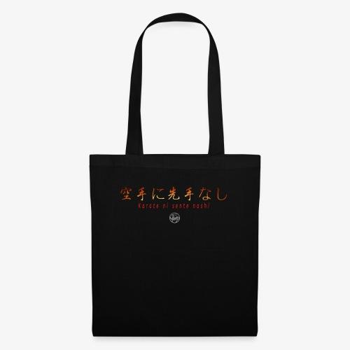 karate ni sente nashi version 1 - Tote Bag