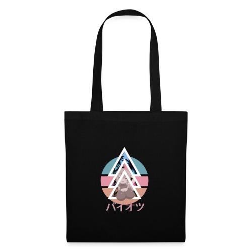 Oppai Kanji design - Tote Bag
