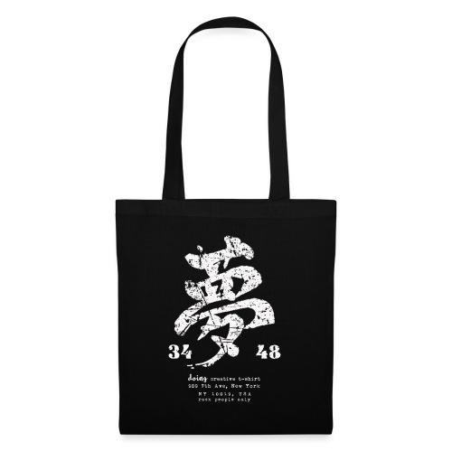 ideogramma kanji sognatori - Borsa di stoffa