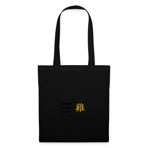happy rooster year - Tote Bag