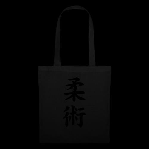 ju jitsu - Torba materiałowa