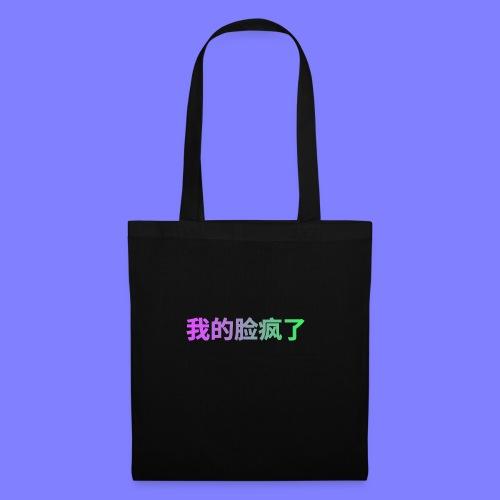 FMG SIGNE CHINOIS ROSE BONBON VERT POMME - Tote Bag