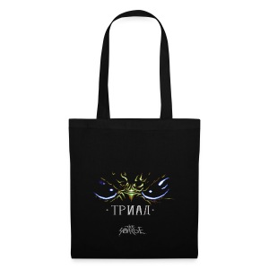 Insect MALE - Tote Bag