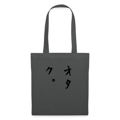 'Otaku' in Japanese - Bolsa de tela