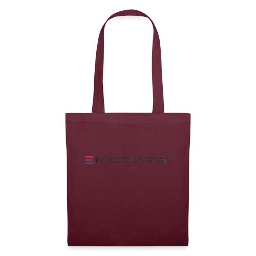 koklogo_tshirt - Tote Bag