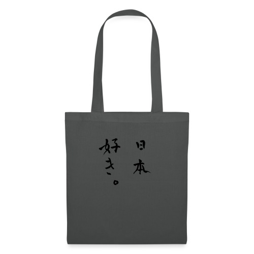 I like Japan in Japanese - Bolsa de tela