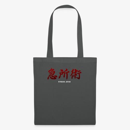 KYUSHO JUTSU version kanji rouge - Tote Bag