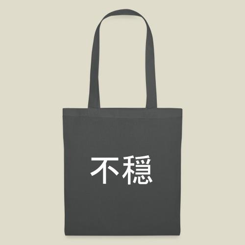 Dizruptive japanisch - Stoffbeutel