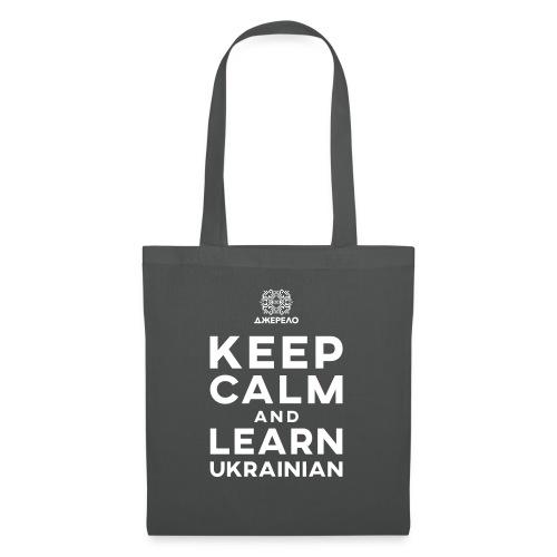 keep calm and learn Ukrainian - Tas van stof