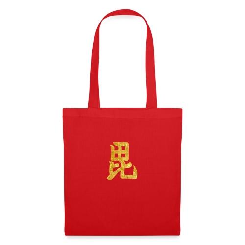 Uesugi Mon Japanese samurai clan in gold - Tote Bag