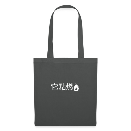 LITT - Tote Bag