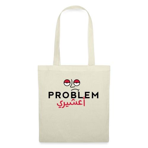 Probelm_a3shiri_-_-1 - Tote Bag