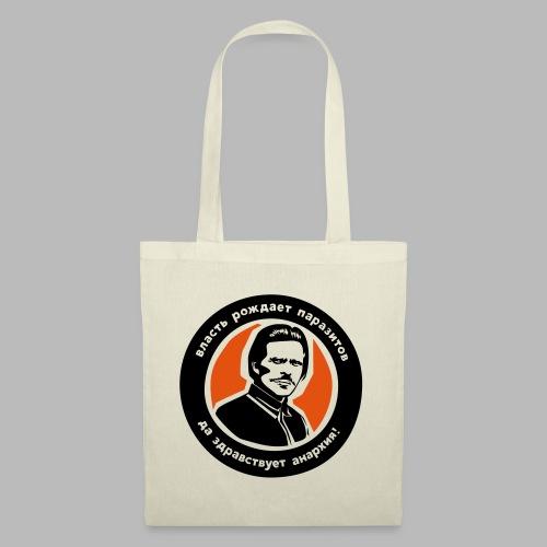 Nestor Makhno - Tote Bag