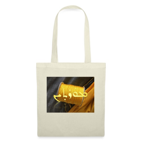 Mortinus Morten Golden Yellow - Tote Bag