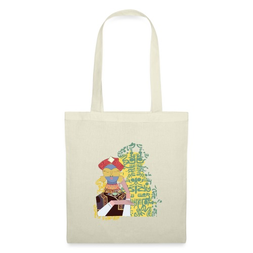 G'sab - Arabic Calligraphy Portrait - Tote Bag
