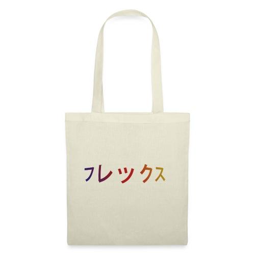 フレックス ( édition Japon ) - Sac en tissu