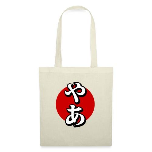 Saludo japonés - Bolsa de tela