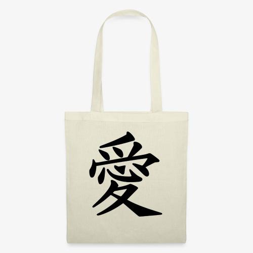 Japanische Schrift Liebe/ Love Motiv T-Shirt - Stoffbeutel