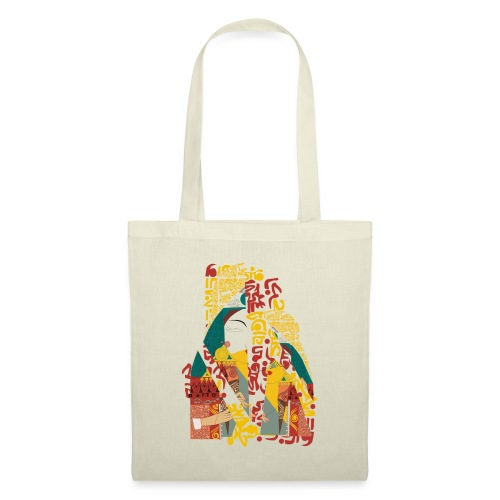 G'sab - Queen of Arabic Letters - Tote Bag